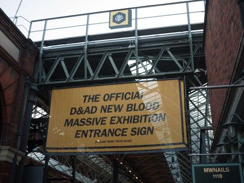 exhibition-entry